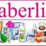 Как купить товары Фаберлик