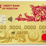Как получить бесплатную банковскую карту в МКБ
