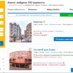 Сколько стоит аренда квартиры в Анапе