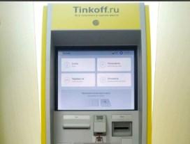 В банкоматах нет наличных денег