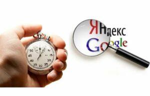 Когда индексировать новый сайт в поисковых системах